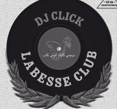 illustration de présentation de la soirée avec RELEASE PARTY «LABESSE CLUB» 10TH ANNIVERSARY