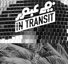illustration de présentation de la soirée avec IN TRANSIT // WORLDWIDE URBAN SOUNDS
