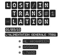illustration de présentation de la soirée avec Lost in Translation #1 et Al Akhareen et Assasi et L7a9d