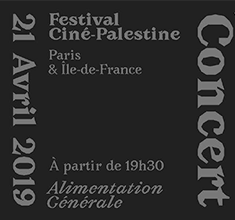illustration de présentation de la soirée avec Concert de soutien à la 5ème édition du Festival Ciné-Palestine