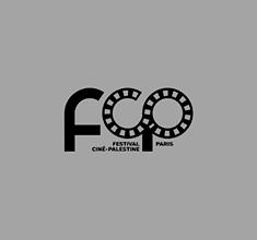 illustration de présentation de la soirée avec Concert de soutien – Festival Ciné Palestine